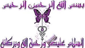 arabtravel_d77174396
