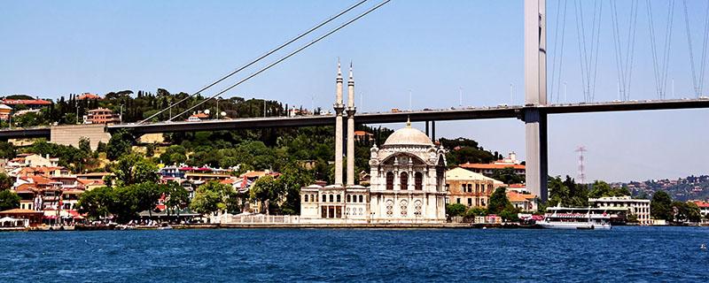 اسطنبول اوزونجول طرابزون اسطنبول sfari_29ce1bf7b38b85