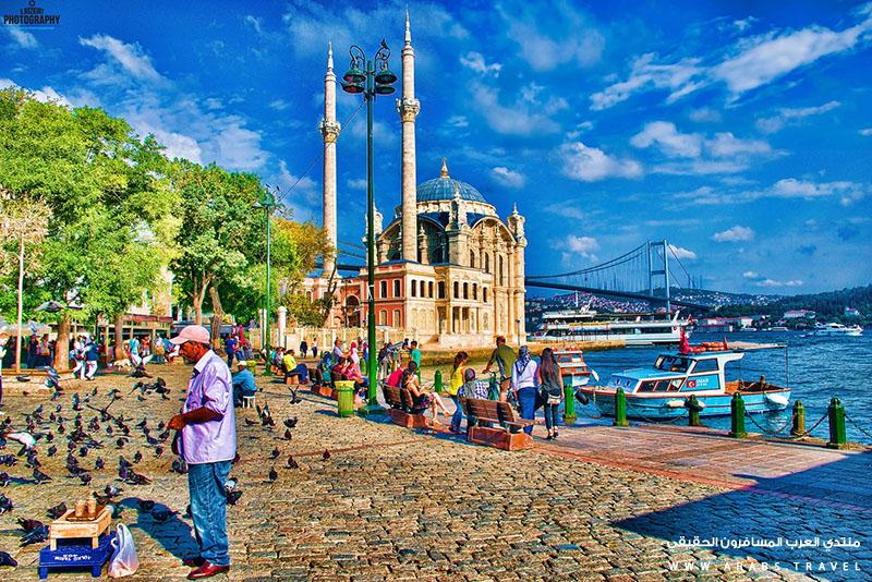 اسطنبول اوزونجول طرابزون اسطنبول sfari_86f058464af9b4
