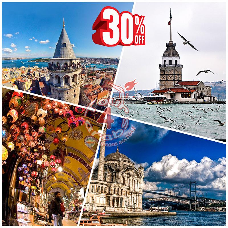 واقتصادي اسطنبول sfari_ddeacbaf02c726