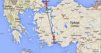 اسطنبول sfari_d99cf29a81a125