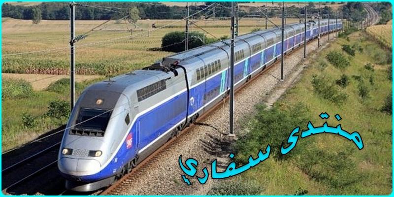 القطارات عنّابة sfari_81f698b6c0a9ae