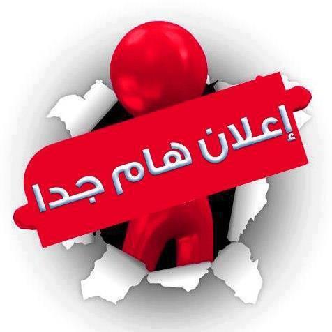 sfari_bca0d10cdfa41f