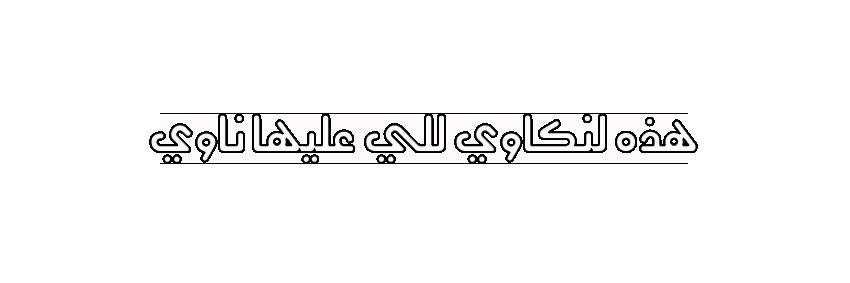 sfari_483269eb653b33