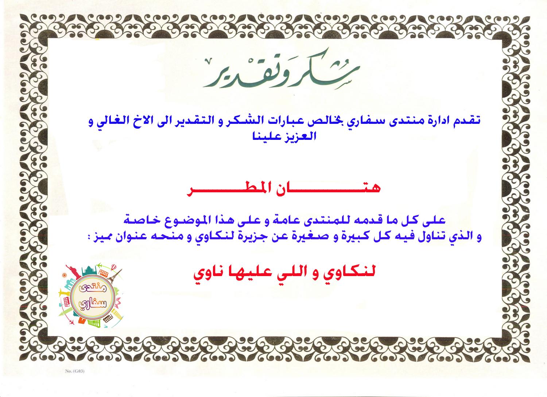 sfari_48c12913803106